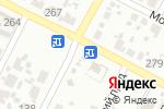Схема проезда до компании Оранта, ПАО в Харькове