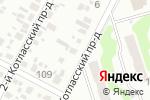 Схема проезда до компании У Маруси в Харькове
