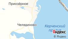 Гостиницы города Героевское на карте