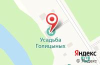 Схема проезда до компании Красногороденская основная общеобразовательная школа в Красном Городке