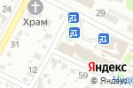 Схема проезда до компании Чарка в Харькове