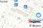 Схема проезда до компании Мурзик в Харькове