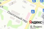Схема проезда до компании Паска, ЧП в Харькове