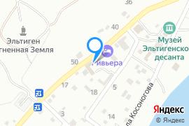 «Виктория»—Гостиница в Керчи