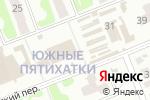Схема проезда до компании Почтовое отделение №172 в Харькове
