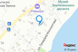 «Жемчужный»—Гостиница в Керчи