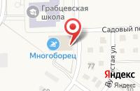 Схема проезда до компании Многоборец в Воскресенском
