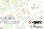 Схема проезда до компании Зоо Мир в Харькове