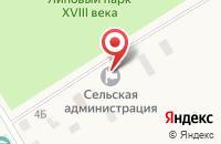 Схема проезда до компании Администрация сельского поселения д. Красный Городок в Красном Городке
