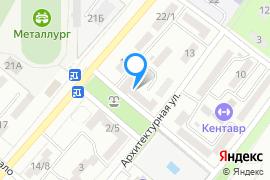 «Эликон»—Книжный магазин в Керчи