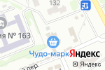 Схема проезда до компании Чудо-маркет в Харькове