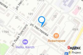 «Акватория»—Кафе в Керчи