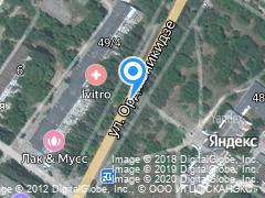 Крым, город Керчь, ул. Орджоникидзе