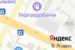 Схема проезда до компании Autoshina.kh.ua в Харькове