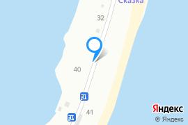 «Альбатрос»—Турбаза в Керчи