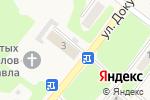 Схема проезда до компании Кормилец в Докучаевском