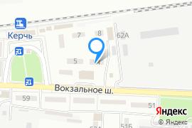 «Крымская роза»—Кафе в Керчи