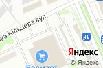 Схема проезда до компании JET в Харькове