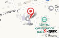 Схема проезда до компании Пушкарская средняя образовательная школа в Пушкарном