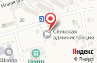 Схема проезда до компании Администрация сельского поселения Пушкарное в Пушкарном