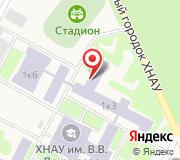Харківський національний аграрний університет ім. В.В. Докучаєва