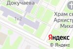 Схема проезда до компании Банкомат, УкрСиббанк, ПАО в Докучаевском