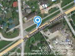 Малоярославецкий район, Малоярославец, улица Российских Газовиков
