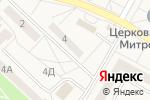 Схема проезда до компании У Ярослава в Майском
