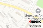 Схема проезда до компании Ключики, ЗАО в Майском
