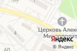 Схема проезда до компании Тополёк в Майском