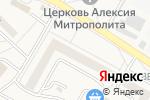 Схема проезда до компании Магазин мясных изделий в Майском