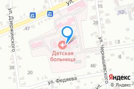 «Детская городская больница»—Лечебное заведение в Керчи