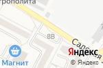 Схема проезда до компании ПИВОВАР в Майском