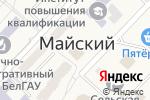 Схема проезда до компании Почтовое отделение №17 в Майском