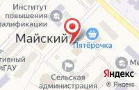 Схема проезда до компании Центрально-Черноземный Банк Сбербанка России в Майском