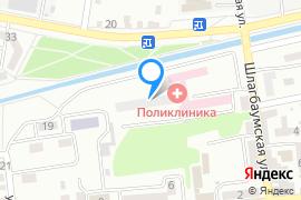 «Керченская больница № 1 имени Н.И. Пирогова»—Лечебное заведение в Керчи