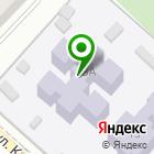 Местоположение компании Детский сад №4