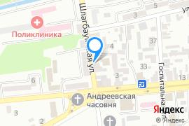«Медтехника № 1»—Мед. товары и оборудование в Керчи