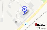 Схема проезда до компании ТФ ПОЛИС-XXI ВЕК в Тучково