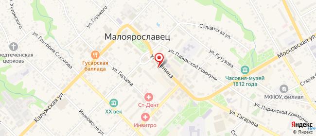 Карта расположения пункта доставки Билайн в городе Малоярославец