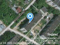 Малоярославецкий район, Малоярославец, улица Почтовая, д. 4