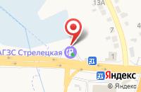 Схема проезда до компании АГЗС в Стрелецком