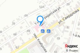 «Керческая портовая больница»—Лечебное заведение в Керчи