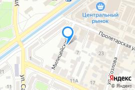 «Art Studio  Анны Скалдиной»—Косметология в Керчи
