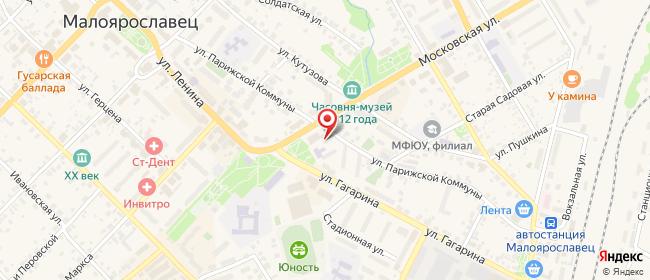 Карта расположения пункта доставки Ростелеком в городе Малоярославец