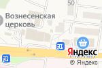 Схема проезда до компании Аптека в Стрелецком