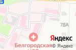 Схема проезда до компании Поликлиника в Стрелецком