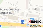 Схема проезда до компании Центральная районная аптека №69 в Стрелецком