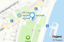 «Восточно-крымский историко-культурный»—Музей в Керчи