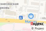 Схема проезда до компании Мойдодыр в Стрелецком